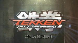 Tekken TT2 Trailer