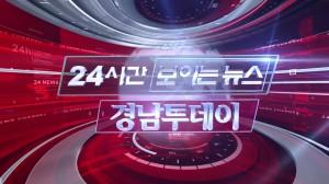 Keongnam Today  News package