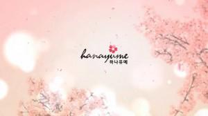 Hanayume intro