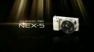 nex 5 camera promotion movie