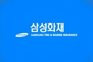 samsung insurance news intro
