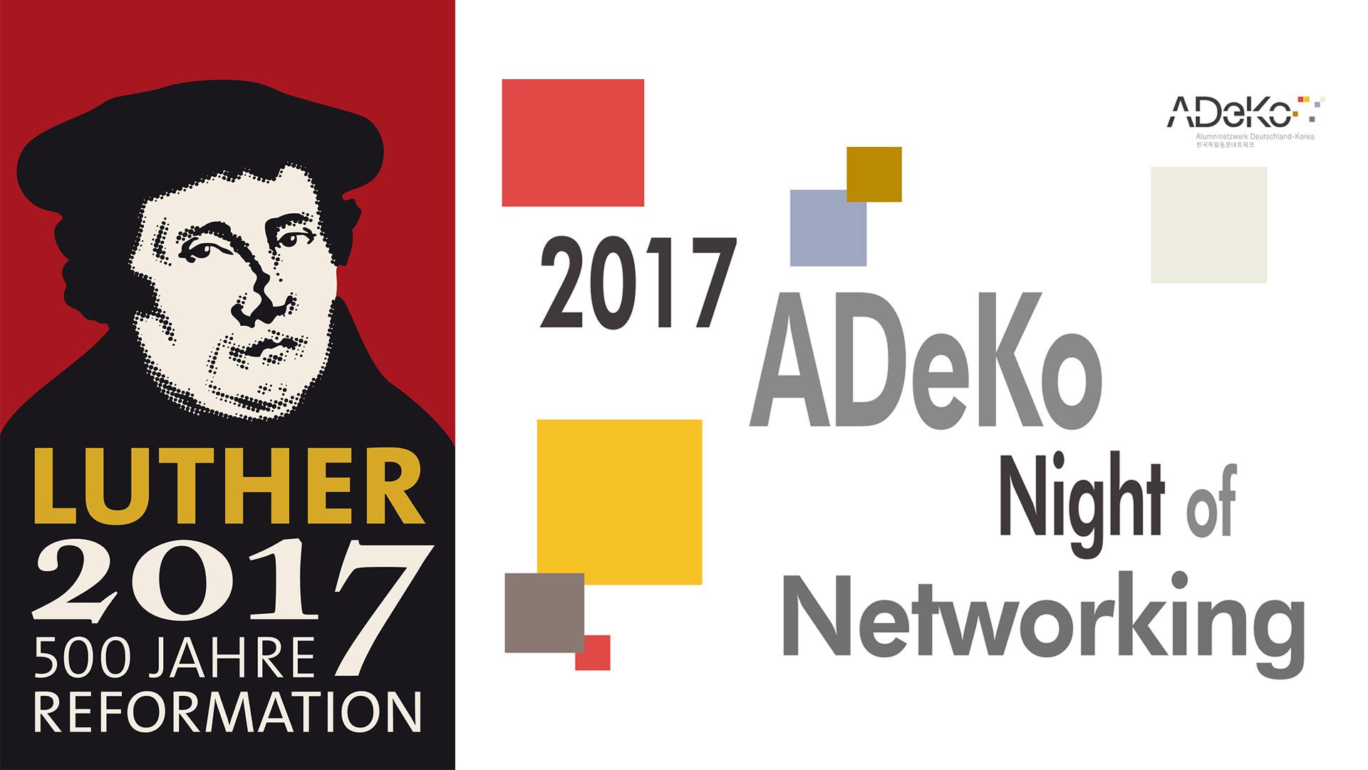 2017 Adeko Daniel interview